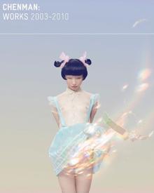 Chen Man monographie