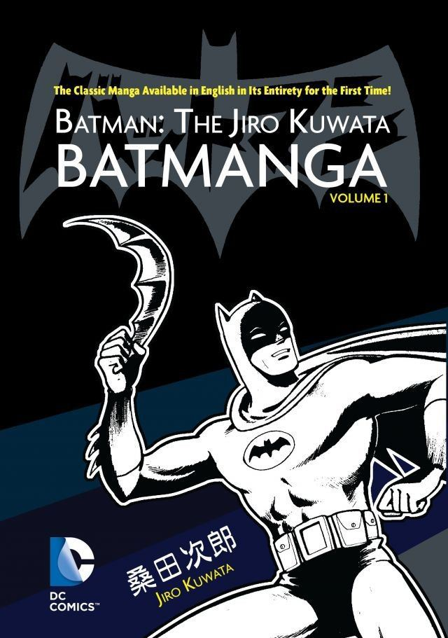 batmanga-volume1